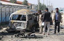 انفجار 226x145 - آیا مشکل افغانستان با کاهش خشونت حل میشود؟