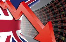 بریتانیا 1 226x145 - کاهش چشمگیر رشد اقتصادی ششمین اقتصاد بزرگ جهان