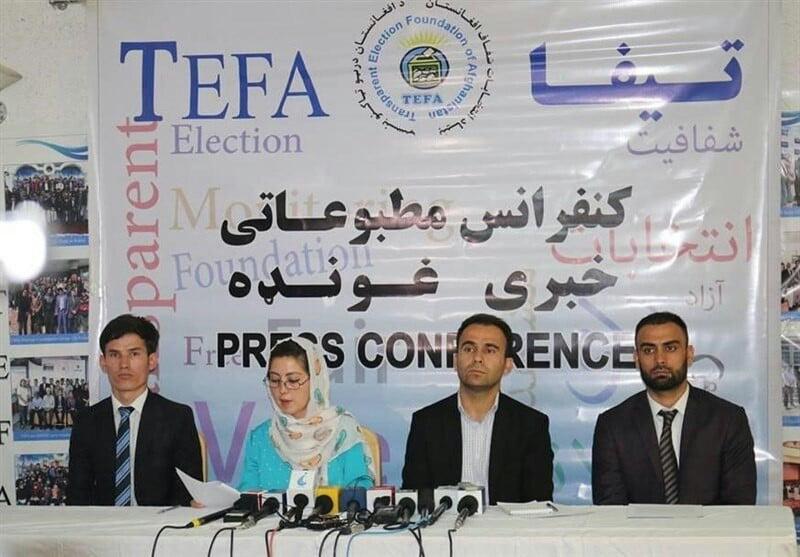 تیفا - اعلامیه تیفا در پیوند به اعلام نتایج انتخابات ریاست جمهوری