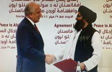 طرح حکومت موقت و توافق پنهانی خارجی ها در افغانستان