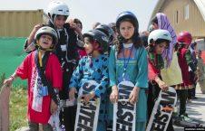 دختران اسکیت بورد افغانستان 226x145 - درخشش فلم دختران اسکیت بورد افغانستان در اسکار ۲۰۲۰