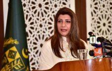 عایشه فاروقی 226x145 - واکنش وزارت امور خارجه پاکستان به معامله قرن ترمپ