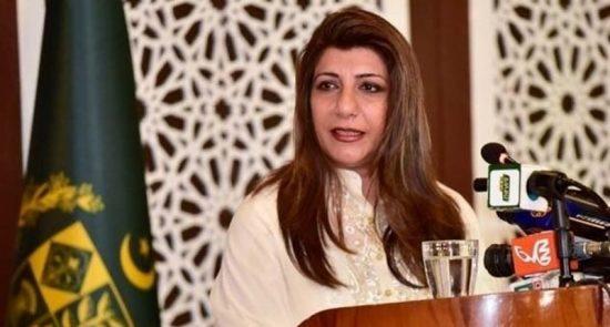 عایشه فاروقی 550x295 - واکنش وزارت امور خارجه پاکستان به معامله قرن ترمپ