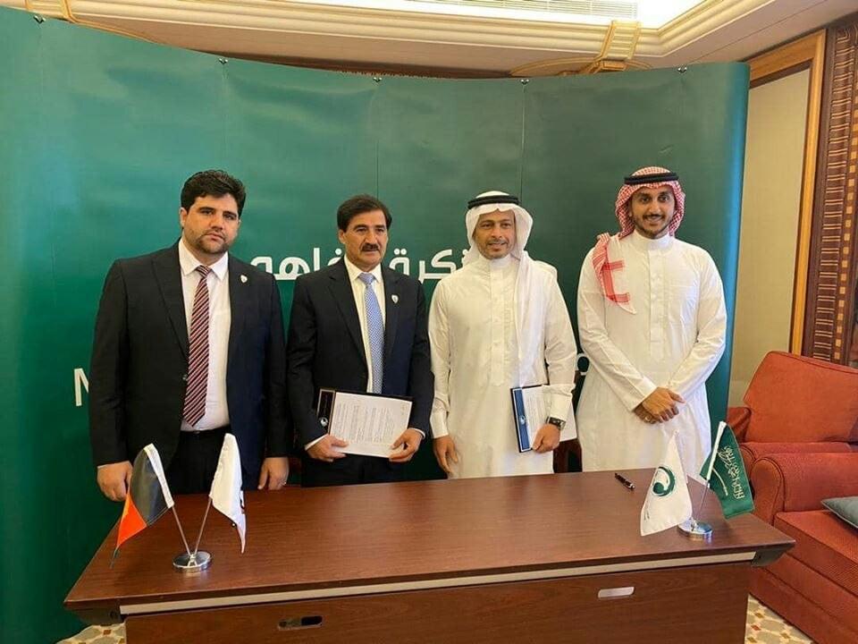 عربستان افغانستان فوتبال 1 - امضاء تفاهمنامه همکاری میان فدراسیون های فوتبال افغانستان و عربستان سعودی