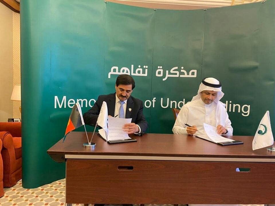 عربستان افغانستان فوتبال 2 - امضاء تفاهمنامه همکاری میان فدراسیون های فوتبال افغانستان و عربستان سعودی