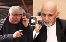 ویدیو اشرف غنی جنرال دوستم سخنرانی 226x145 - ویدیو/ لحظه تماس رییس جمهور غنی با جنرال دوستم در جریان سخنرانی