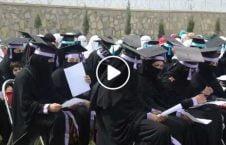 ویدیو اقدام زیبا دختران خوست 226x145 - ویدیو/ اقدام زیبای گروهی از دختران در ولایت خوست