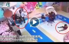 ویدیو اقدام وحشیانه پدر طفل 4 ساله 226x145 - ویدیو/ اقدام وحشیانه یک پدر با طفل 4 ساله