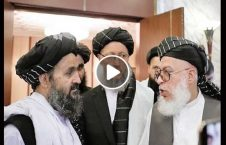 ویدیو امضا توافق صلح امریکا 226x145 - ویدیو/ لحظه ورود طالبان به محل امضا توافق صلح با امریکا