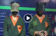 ویدیو باجگیری دوکانداران کابل 226x145 - ویدیو/ جزییات باجگیری از دوکانداران شهر کابل