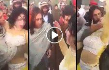 ویدیو باورنکردنی رقص طالبان زنان 226x145 - ویدیویی باورنکردنی از رقص و پایکوبی طالبان!