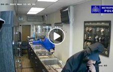ویدیو تصاویر خنده سه دزد احمق 226x145 - ویدیو/ تصاویری خنده دار از سه دزد احمق