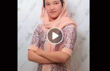 ویدیو جایزه بازیگر کودک ایران افغان 226x145 - ویدیو/ کسب جایزه بهترین بازیگر نقش کودک نوجوان در ایران توسط یک دختر افغان