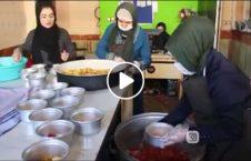ویدیو رستوانت غذا خانه بانوان هراتی 226x145 - ویدیو/ راه اندازی رستورانت متفاوت غذای خانه گی توسط بانوان هراتی