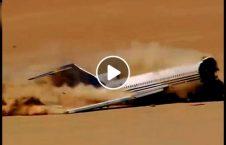 ویدیو سقوط طیاره بیابان 226x145 - ویدیو/ لحظه سقوط طیاره در بیابان
