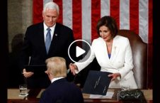ویدیو عجیب ترمپ سخنرانی کانگرس 226x145 - ویدیو/ حرکت عجیب ترمپ در ابتدای سخنرانی در کانگرس!