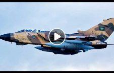 ویدیو هدف طیاره جنگی سعودی 226x145 - ویدیو/ لحظه هدف قرار دادن طیاره جنگی سعودی