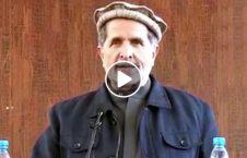 ویدیو والی پنجشیر عبدالله عبدالله 226x145 - ویدیو/ حمایت والی پنجشیر از عبدالله عبدالله