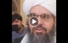 ویدیو گفتگو طالبان امضا توافق امریکا 226x145 - ویدیو/ گفتگو با یک مقام طالبان در پیوند به امضا توافق با امریکا