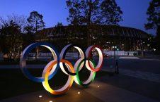 پارالمپیک ۲۰۲۰ 226x145 - راه اندازی اولین موزیم پارالمپیک ۲۰۲۰ در جاپان