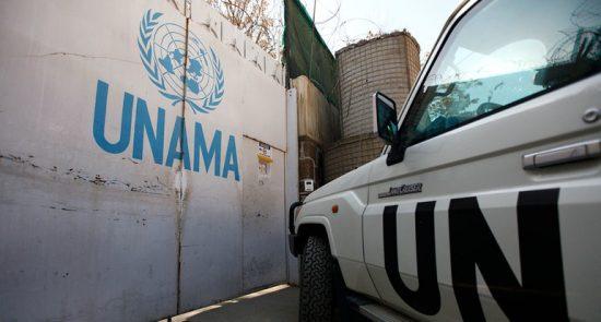 یوناما افغانستان