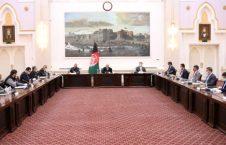 اشرف غنی شورای امنیت ملی 226x145 - بررسی وضعیت عمومی امنیتی کشور در جلسه شورای امنیت ملی