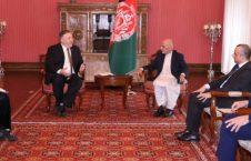 اشرف غنی مایک پومپیو 226x145 - دیدار رییس جمهور غنی با وزیر امور خارجه ایالات متحده امریکا