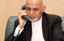 اشرف غنی 3 226x145 - مکالمه تلیفونی رییس جمهور غنی با همتای ترکمنستانی اش