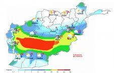 افغانستان هواشناسی 226x145 - پیش بینی ریاست هواشناسی از احتمال بارندگی شدید در ۲۵ ولایت کشور