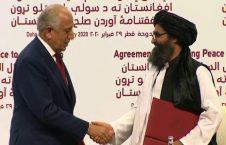 امریکا طالبان 1 226x145 - اعلامیه طالبان در سالگرد امضای توافقنامه با ایالات متحده امریکا