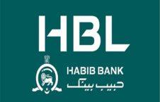حبیب بانک 226x145 - بسته شدن حبیب بانک پاکستان در نیویارک