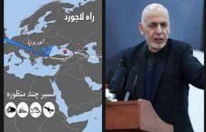 راه لاجورد 226x145 - راه لاجورد راهی برای پیروزی غنی در انتخابات