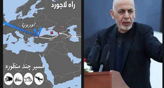 راه لاجورد 550x295 - راه لاجورد راهی برای پیروزی غنی در انتخابات