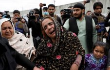 سیک 226x145 - نگرانی سناتوران امریکایی از وضعیت امنیتی سیک ها در افغانستان