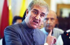 شاه محمود قریشی 226x145 - واکنش شاه محمود قریشی به حمله بالای مراسم عبدالعلی مزاری