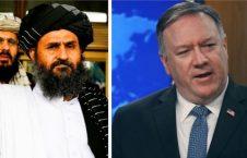 مایک پومپیو ملا برادر. 226x145 - دیدار وزیر امور خارجه امریکا با رییس دفتر سیاسی طالبان در قطر