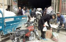 مواد غذایی  226x145 - افزایش قیمت مواد غذایی در کابل و ناکارآمدی ارگ