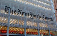 نیویارک تایمز 226x145 - پیام تواب غورزنگ در پیوند به مقاله نشر شده سراج الدین حقانی در نیویارک تایمز