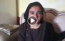 ویدیو استفاده ابزاری طالبان دختران 226x145 - ویدیو/ استفاده ابزاری طالبان از دختران جوان