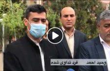 ویدیو تداوی کرونا هرات 226x145 - ویدیو/ تداوی نخستین فرد مبتلا به کرونا در هرات