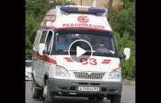 ویدیو تصادف امبولانس عابر پیاده 226x145 - ویدیو/ تصادف وحشتناک امبولانس با یک عابر پیاده