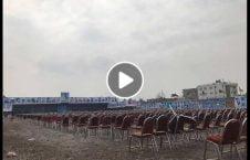 ویدیو تیراندازی عبدالعلی مزاری 226x145 - ویدیو/ تیراندازی بر مراسم عبدالعلی مزاری از زاویه دیگر