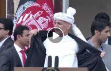 ویدیو حمله تحلیف اشرف غنی ارگ 226x145 - ویدیو/ حمله به مراسم تحلیف اشرف غنی در ارگ