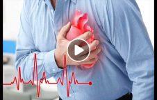ویدیو حمله قلبی معترض کمره 226x145 - ویدیو/ حمله قلبی مرد معترض در مقابل کمره