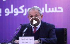 ویدیو حمله ولسی جرگه صحت عامه 226x145 - ویدیو/ حمله لفظی شدید نماینده ولسی جرگه به وزیر صحت عامه