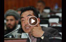 ویدیو رمضان بشردوست ولسی جرگه 226x145 - ویدیو/ سخنان بی سابقه رمضان بشردوست در ولسی جرگه