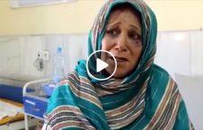 ویدیو روزجهانی زن آرزوی مادران افغان 226x145 - ویدیو/ روزجهانی زن و آرزوی مادران افغان