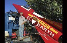 ویدیو سقوط مرد راکت فضا پرتاب 226x145 - ویدیو/ لحظه سقوط مردی که خود را با راکت به فضا پرتاب کرد