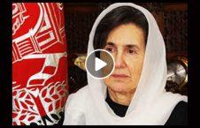 ویدیو صلح رولا غنی زنان افغانستان 226x145 - ویدیو/ پیام صلح رولا غنی برای زنان افغانستان