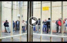 ویدیو فرار زندانیان ایران زندان 226x145 - ویدیو/ لحظه فرار زندانیان ایرانی از زندان!